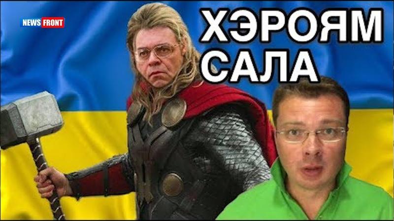 Депутат Пашинский зашиб молотом 12 украинских солдат - Семченко