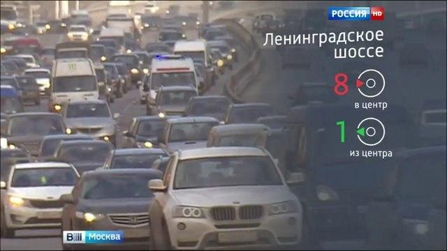 Вести-Москва • Теплая погода создаст пробки на выездах из Москвы