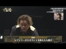 Shigehiro Irie, Jason Kincaid, Mizuki Watase vs. Makoto Oishi, Keisuke Ishii, Yuki Ueno (DDT Live! Maji Manji 3)