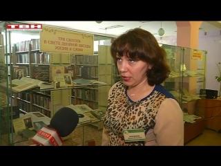 Выставка в Гоголевке