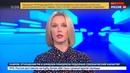 Новости на Россия 24 Бывший вице президент Зимбабве согласился вернуться на родину