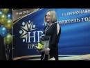 24 мая 2018. Финал III региональной Премии Работодатель года - 2017