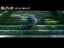 Кошачий рай / Mao Yu Tao Hua Yuan