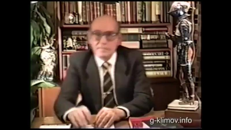 Лучшие высказывания Григория Климова О дегенерации