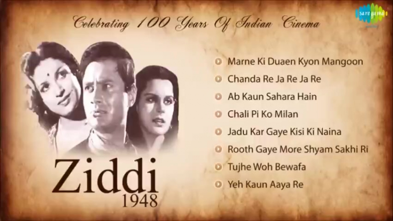 Ziddi 1948 Film Dev Anand Kamini Kaushal HD Songs Jukebox