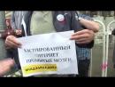 Интернет не заберете гады митинги За свободный интернет в Москве и Питере