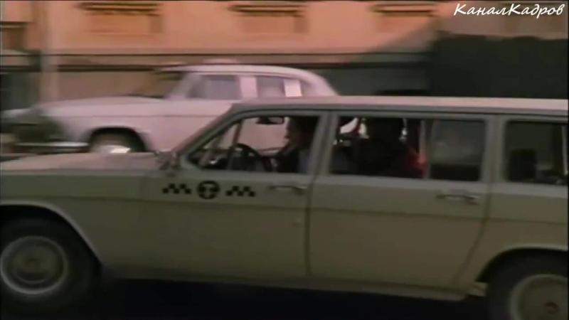 ГАЗ-24-04 Волга, такси из к_ф Баламут (1978)