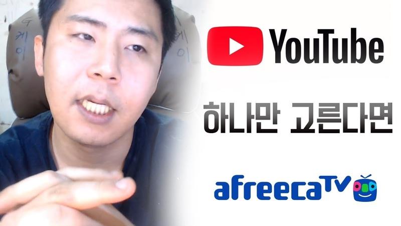 [새벽진솔토크] 방송, 유튜브, 그리고 군대이야기