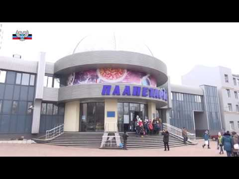 Дети сотрудников РП «РЭК» посетили Донецкий планетарий