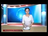 анонс выпуска новостей ГрадИнфо 18 января