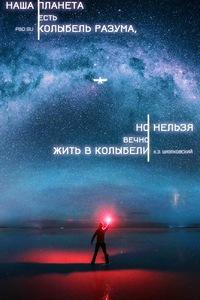 Олег Харитонов