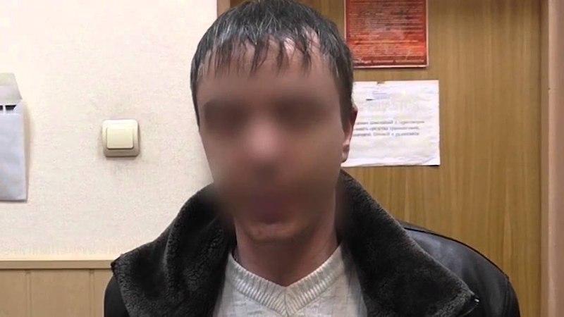 у жителя Орехово-Зуева был найден сверток героина