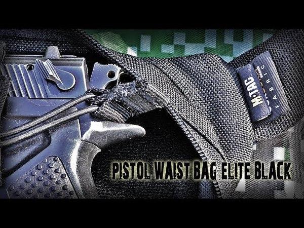 СУМКА-КОБУРА PISTOL WAIST BAG ELITE BLACK М-ТАС