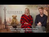 Интервью для «Planet Radio» в рамках промоушена фильма «Прощай, Кристофер Робин» #1 | 20.09.17 (Русские субтитры)