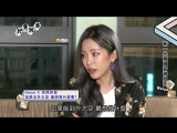 Queen of sounds Heize come to Taiwan fans! Live with the CUE singing performance! | I love idols