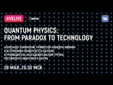 Quantum Physics: from paradox to technology