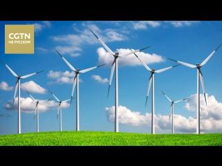 Китай намерен укреплять сотрудничество с ЕС в сфере борьбы с изменением климата