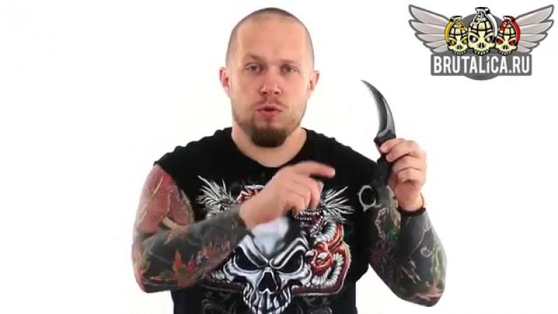 обычный нож и холодное оружие как отличить признаки холодного оружия