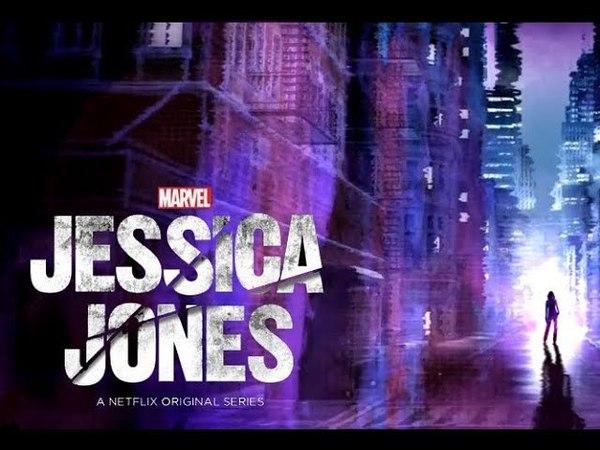 Джессика Джонс 2 сезон: Рецензия от Фалкона
