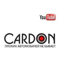 Логотип Cardon - автоклуб и канал на YouTube