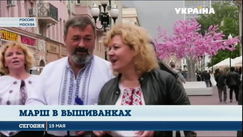 День Эвропи в Укропии (19 мая 2018)