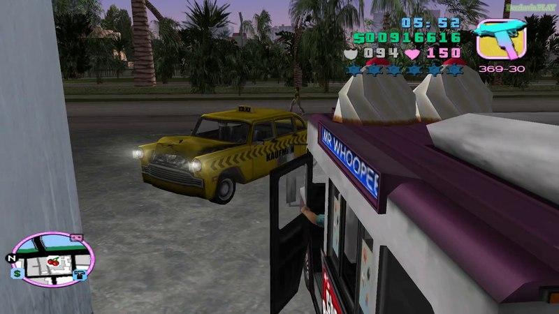 Прохождение GTA Vice City на 100% Угон автомобилей Список 4