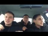 Красиво поют на татарском трое парней в машине