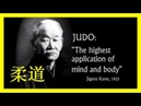 Martial Arts Documentaries Judo Documentary Between Tradition and Modernity HD Documentary