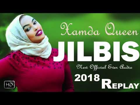 XAMDA QUEEN 2018   JILBIS   HEES YAAB LEH OFFICIAL MUSIC