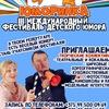 """""""КИНОСТУДИЯ ЮМОРИНКА"""""""
