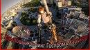 Руфинг Госпрома на закате,108 метров(Roof Kharkiv)
