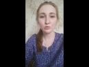 Жанна Касьянова - отзвыв о 3х дневном тренинге Как создать свой онлайн-курс за 14 дней