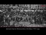 Разное 1917