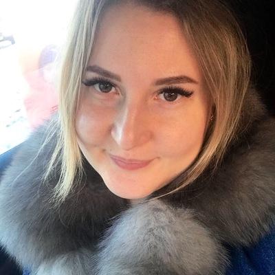 Екатерина Афанаскина