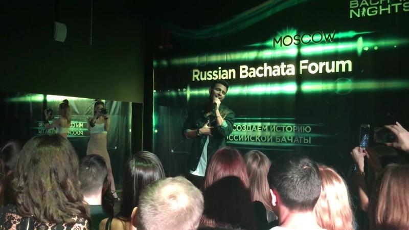 Dani J в Москве