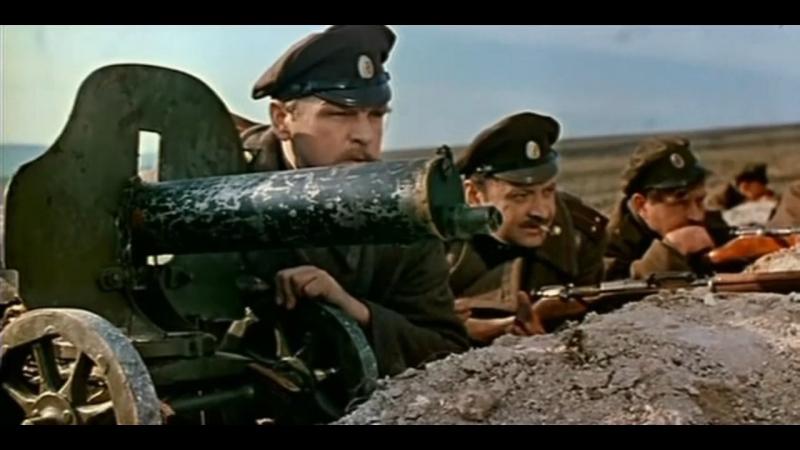 Ярость (1966). Атака кавалерии красных на позиции белых