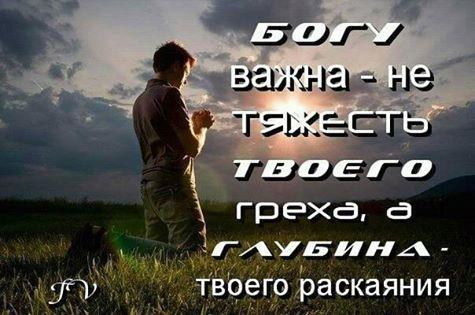 Фото №456254279 со страницы Алтынай Тугуновой