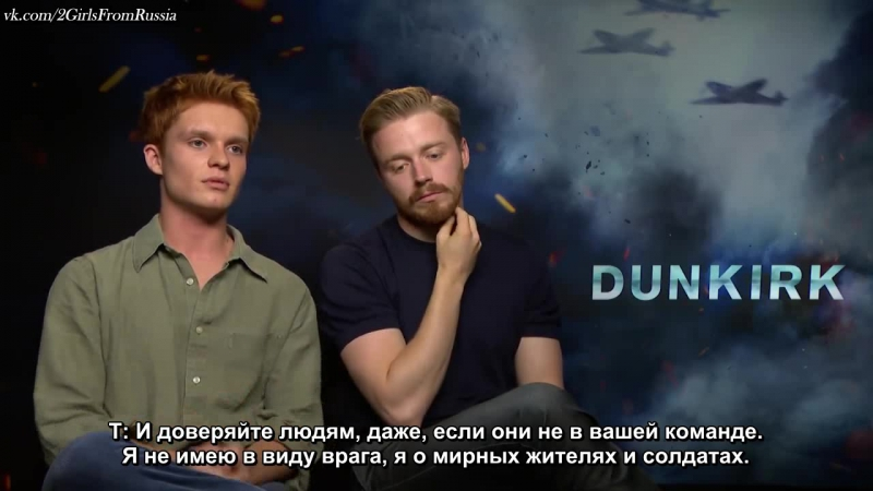 Everything Was Happening Around You Jack Lowden and Tom Glynn-Carney. Dunkirk Exclusive Interviews Rus(sub)