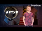 Первый в истории стрип-турнир по Counter Strike: Кастинг - Артур