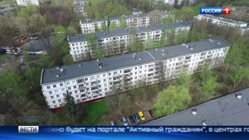 Вести Москва • Реновация жилья в предварительном перечне почти пять тысяч домов