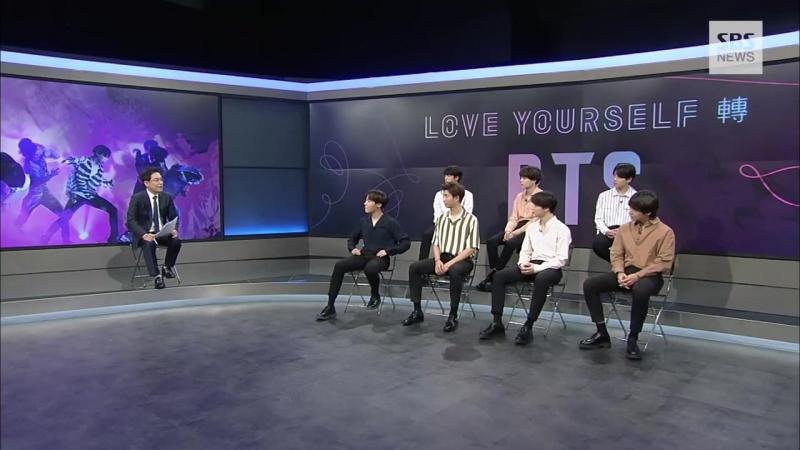 180603 SBS 8시 뉴스 방탄소년단
