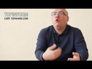 ⚽ ЧМ по футболу 2018, Путин, Трамп и Украина. Дмитрий Джангиров