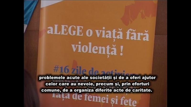 Видео-ролик об общественном объединении «Центр Женская инициатива» г. Чадыр-Лунга.