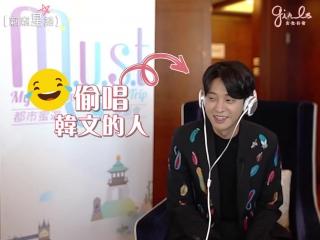 M.U.S.T interview in HONG KONG