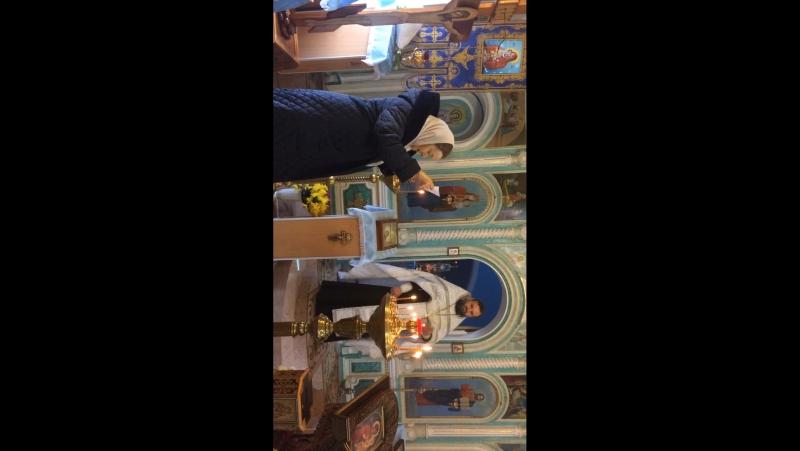 Поздравление отца Михаила с днём Ангела.