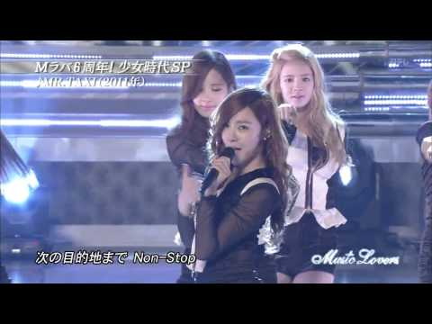 SNSD - MR. TAXI (Music Lovers/121007)