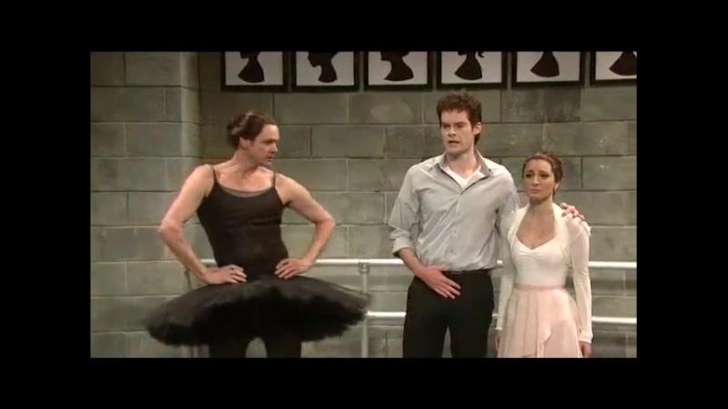 Джим Керри с пародией на Черного лебедя