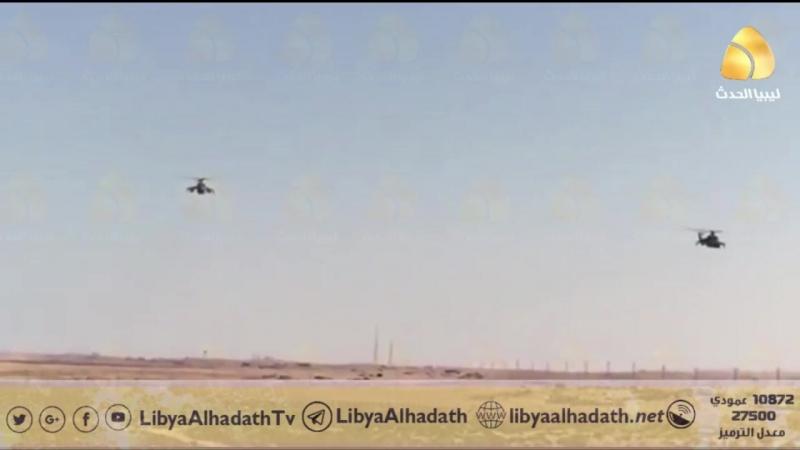 سلاح الجو الأن في سماء الهلال النفطي ليبيا LIBYA