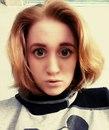 Светлана Ищенко-Богомолова фото #13