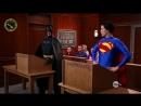 У Меня Нет Доказательств, что Он Этого не Делал! Бэтмен Против Супермена в Гражданском Суде - Озвучил MichaelKing